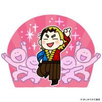 長崎で亀山社中を結成する坂本龍馬