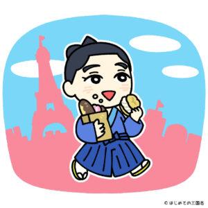 パリ万国博覧会に出席した若き渋沢栄一