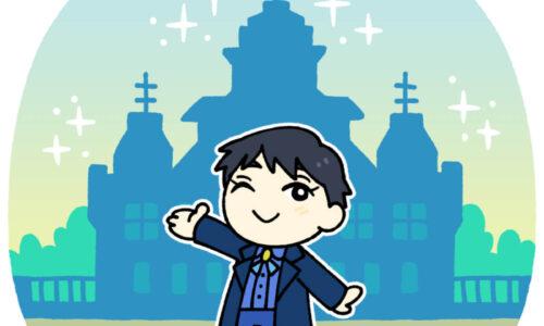 日本最古の銀行(現・みずほ銀行)を設立する渋沢栄一