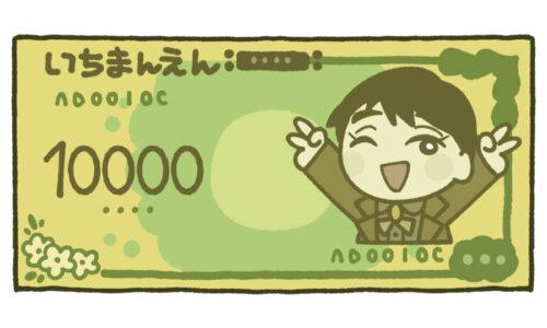 2024年に紙幣になる渋沢栄一