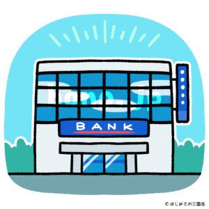 みずほ銀行風
