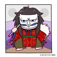 田楽(鎌倉時代)