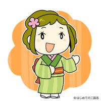 大久保満寿子(女性)