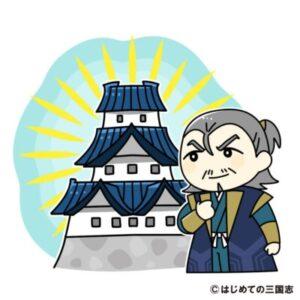 室町時代の築城の名人・太田道灌