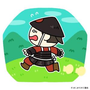 逃亡する兵士 日本史ver