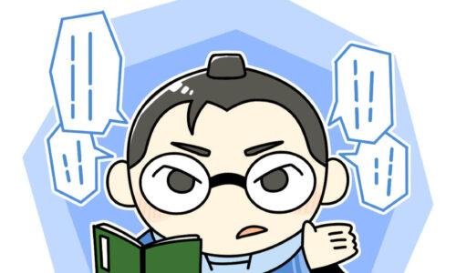 幕末_理論家の橋本左内